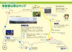 学能堂山登山マップ