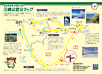 三峰山登山マップ