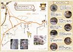 敷津七不思議コースマップ