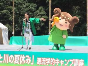 yamatokawanohi (9)