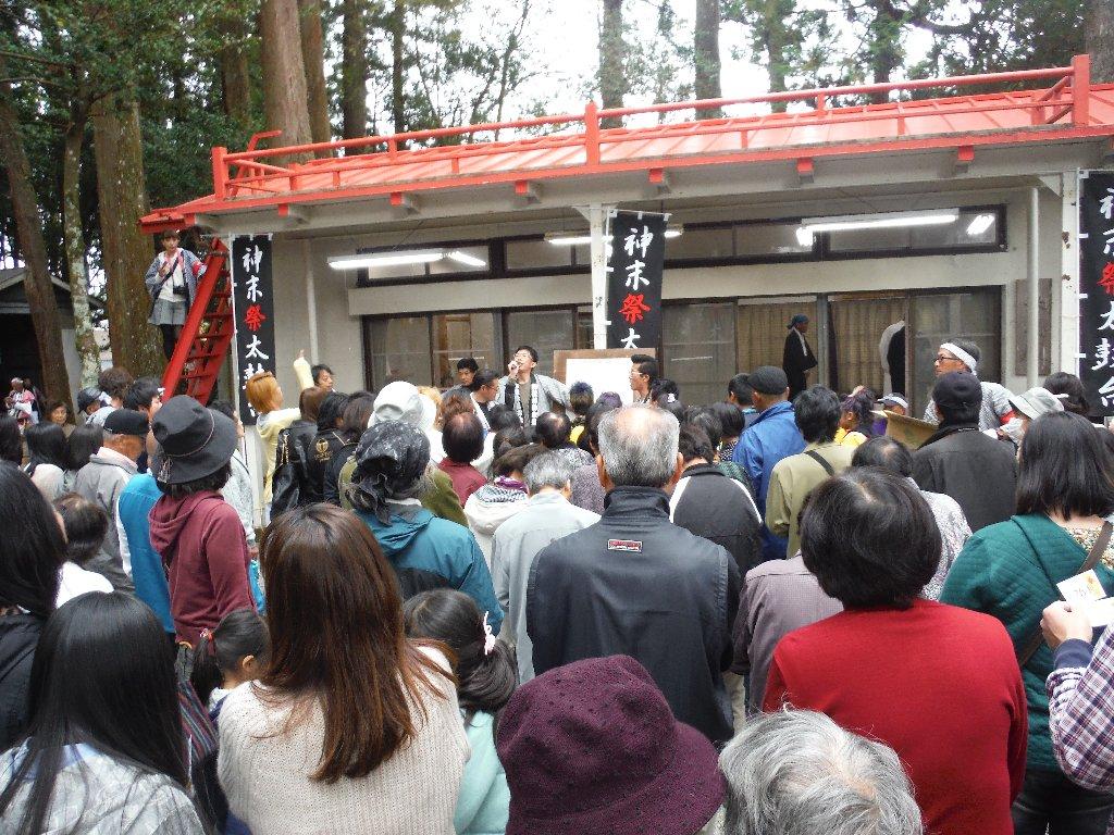 神末御杖神社の秋まつりが開催されました   Meetsええ村 御杖村