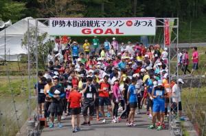 伊勢本街道観光マラソンinみつえ (64)